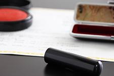許認可申請のイメージ