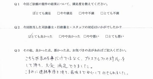 201610-shoto01