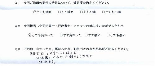 201707-sozokuhoki01.jpg