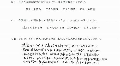 201712-yuigon01