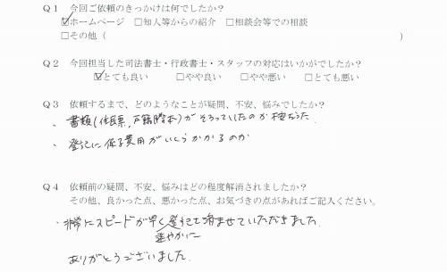 201904-futo01
